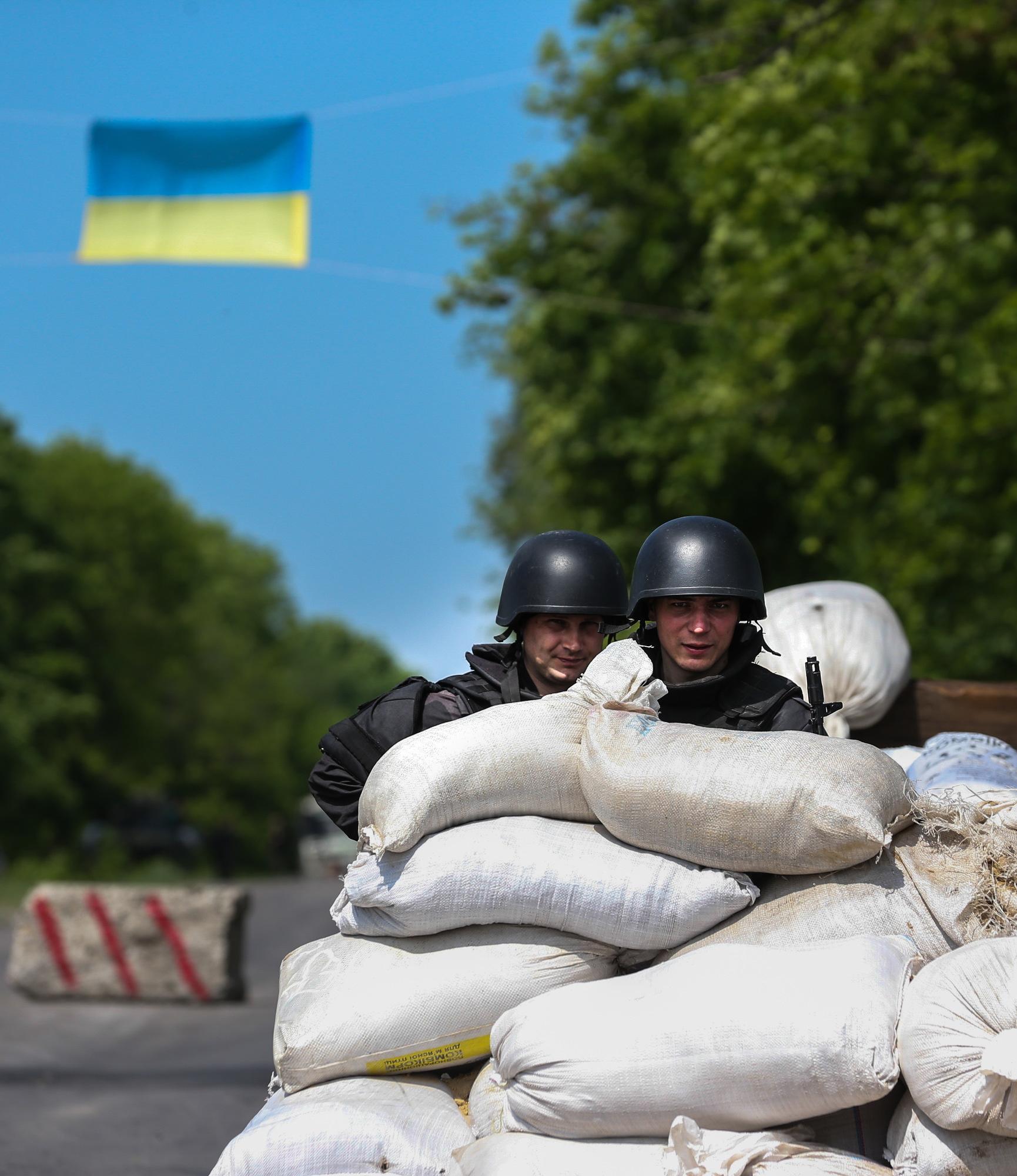 Блокпост вооруженных сил Украины