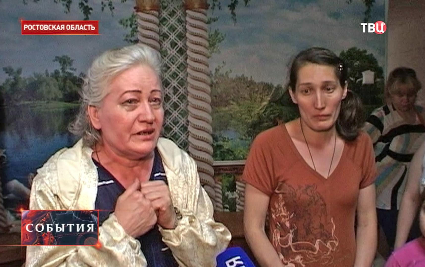 Мирные жители прячутся от стрельбы в Ростовской области