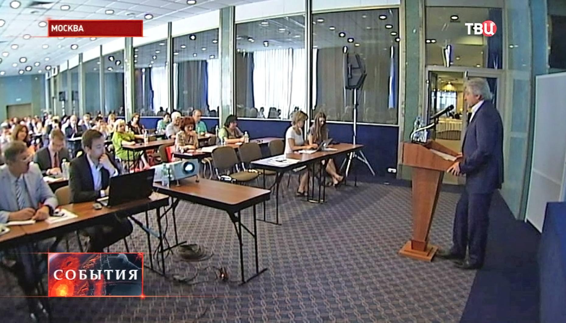 Общероссийский форум руководителей СМИ в Москве