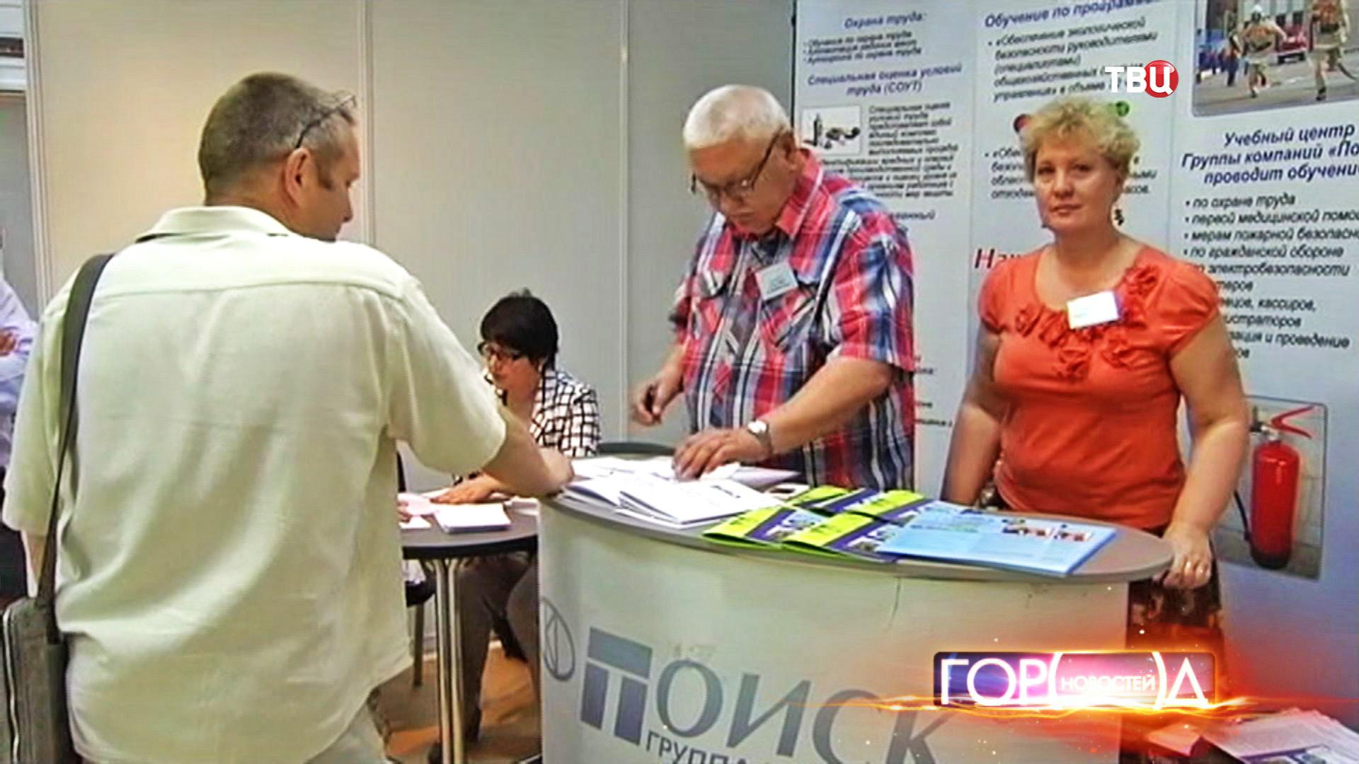 """Общегородская выставка """"Охрана труда"""" в """"Экспоцентре"""""""