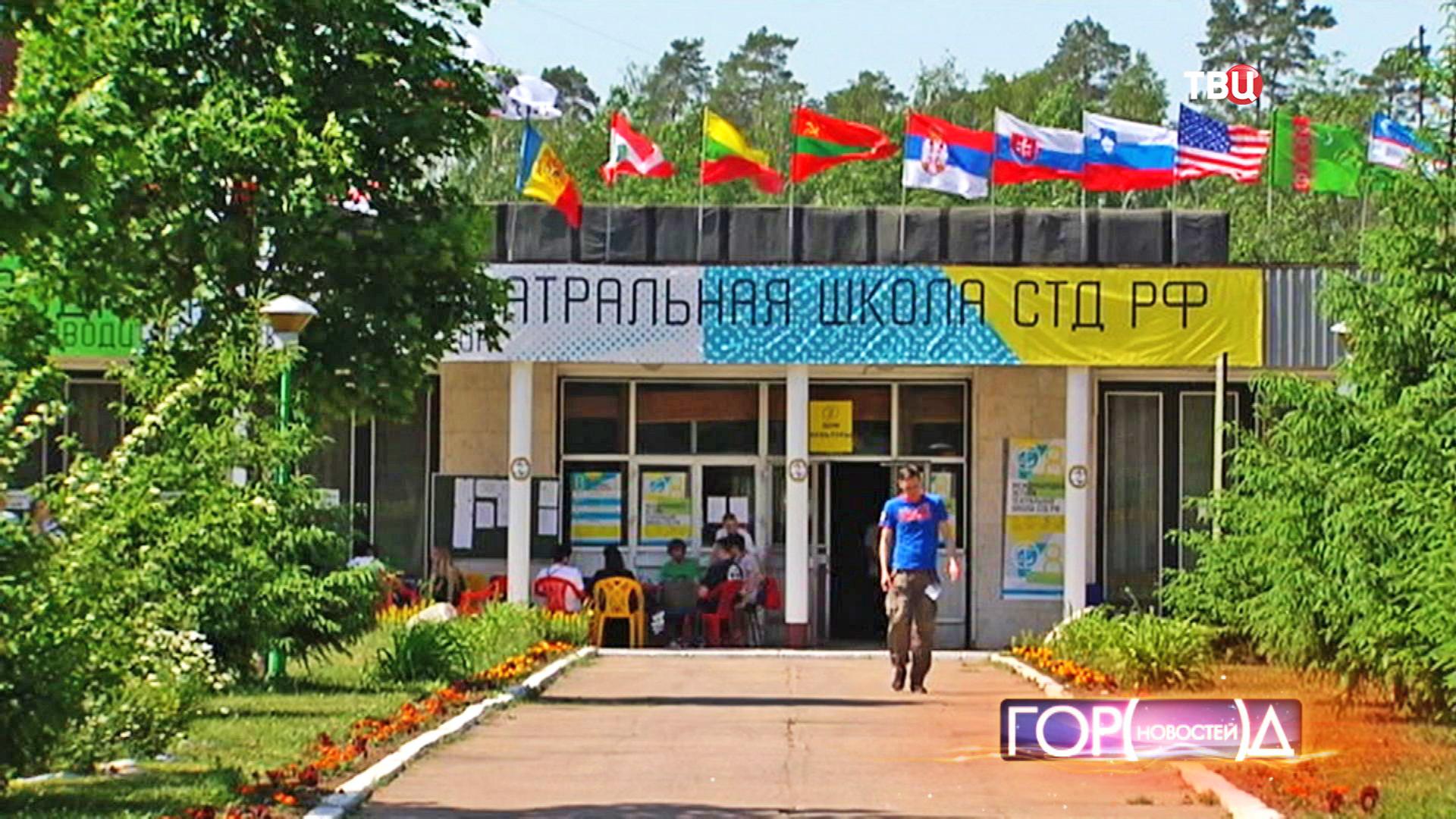 Международная летняя театральная школа в Звенигороде