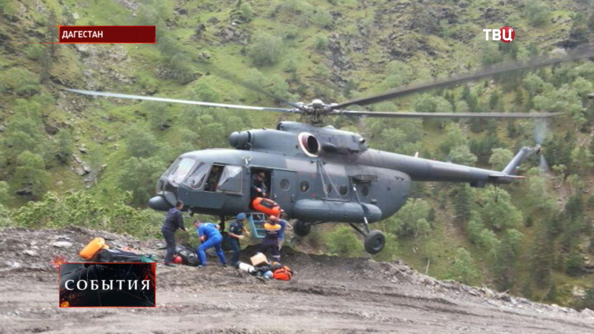 Поисково-спасательная операция в Дагестане