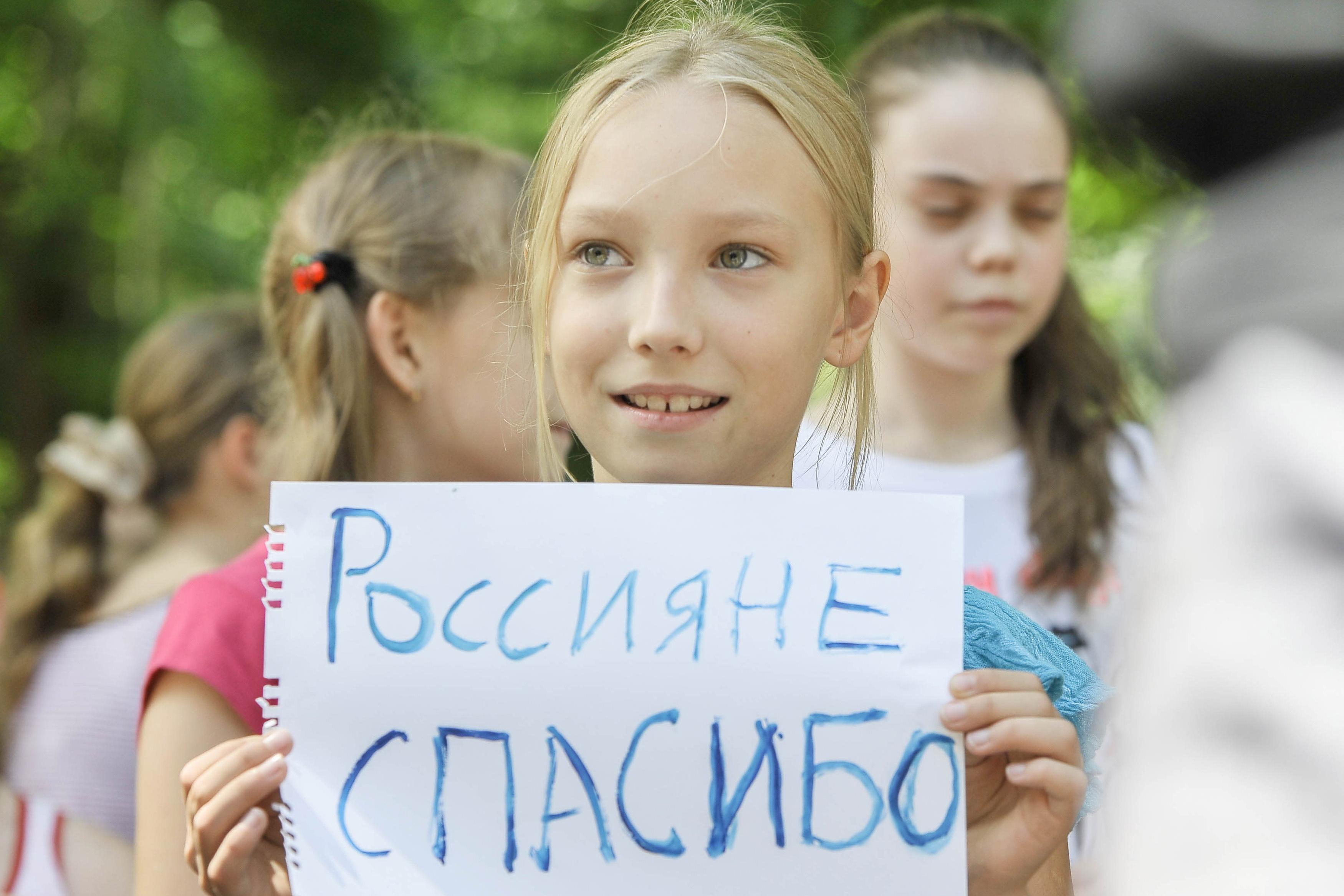 Беженцы с юго-востока Украины