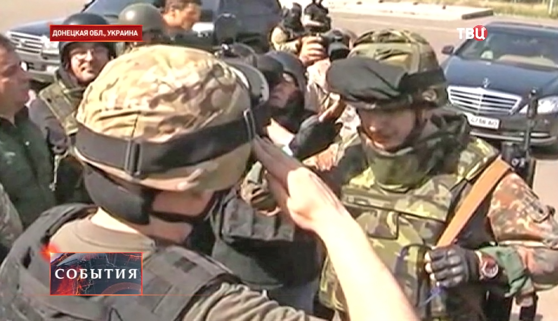 Военные в Донецкой области