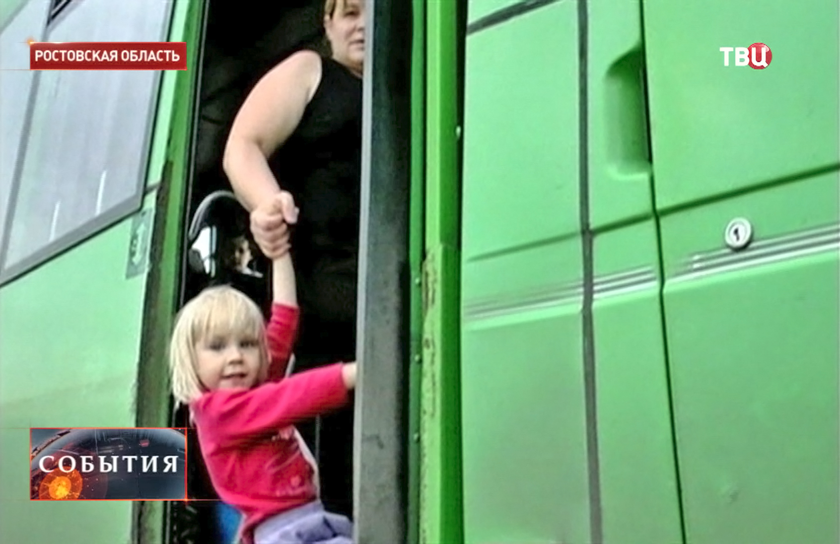 Беженцы с востока Украины в Ростовской области