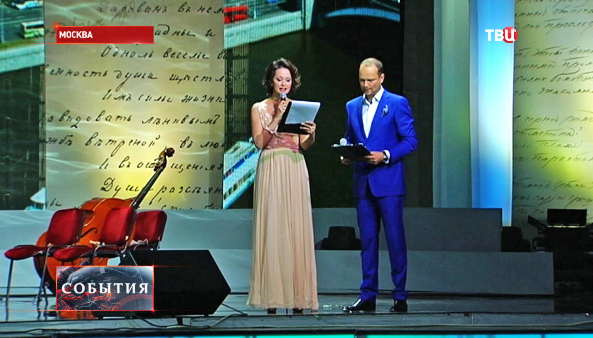 Награждение лучших музейных сотрудников и библиотекарей в Кремле