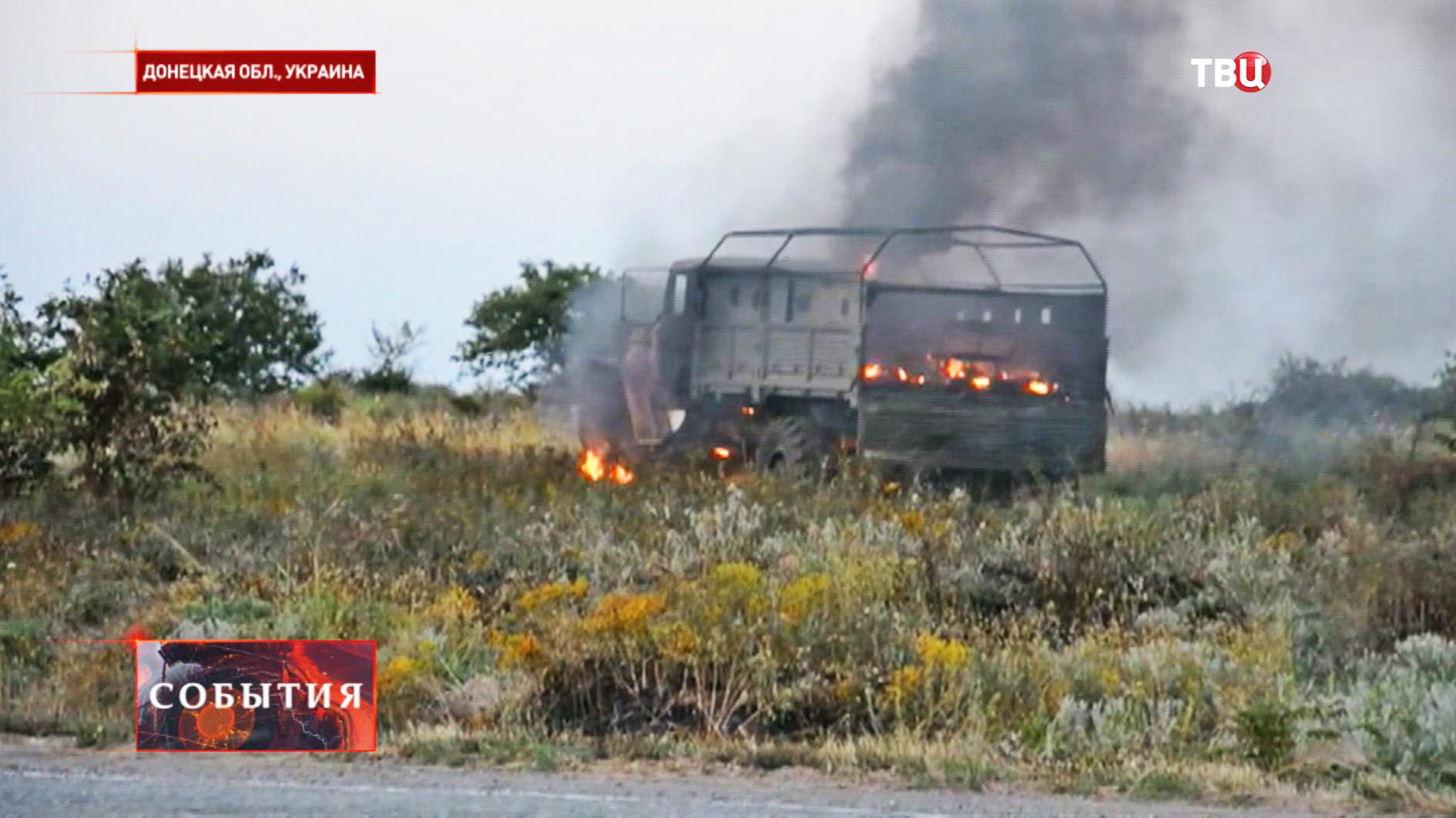 Подбитый военный грузовик