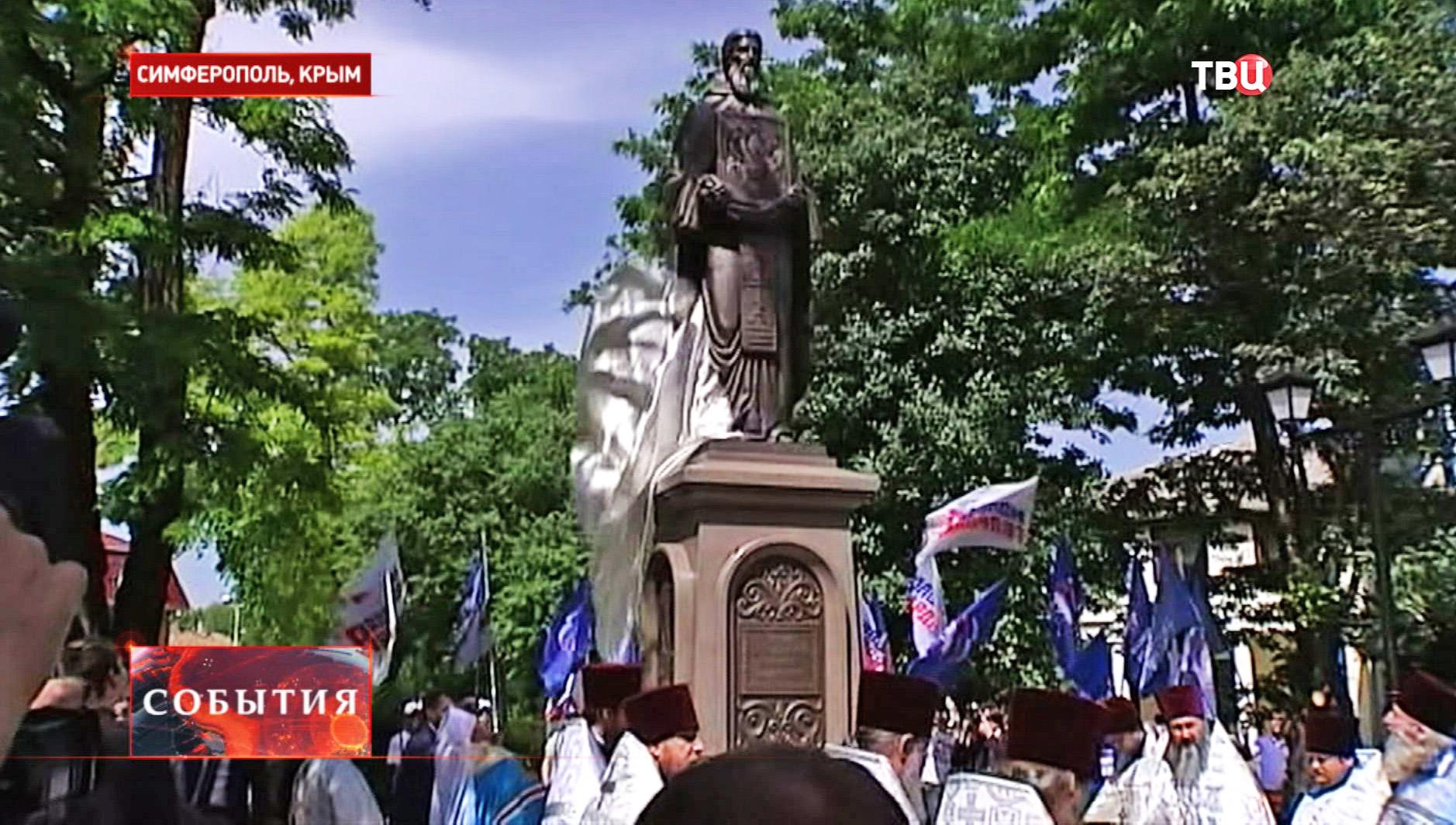 Церемония открытия памятника Сергию Радонежскому в Симферополе