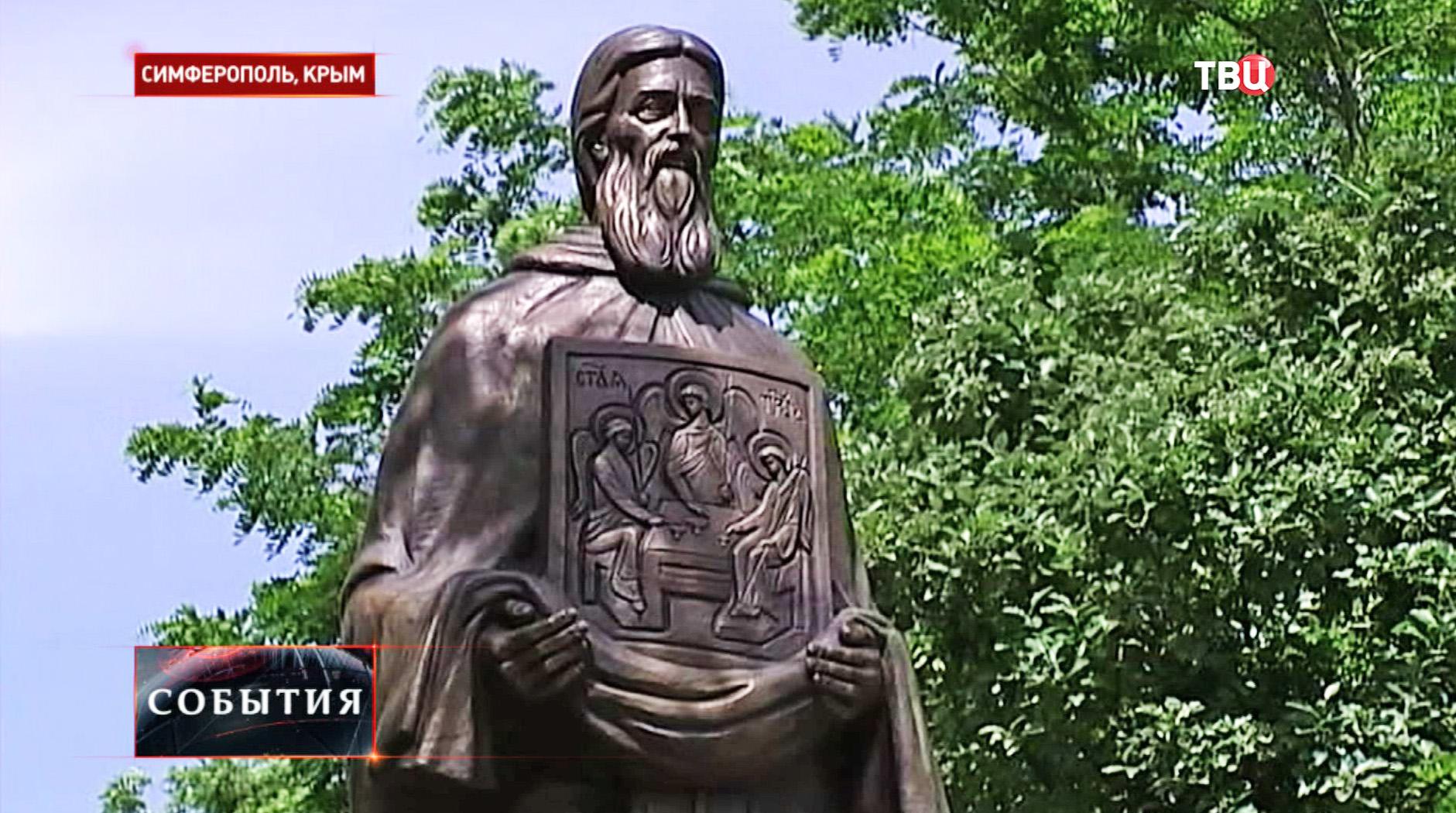 Открытие памятника Сергию Радонежскому в Симферополе