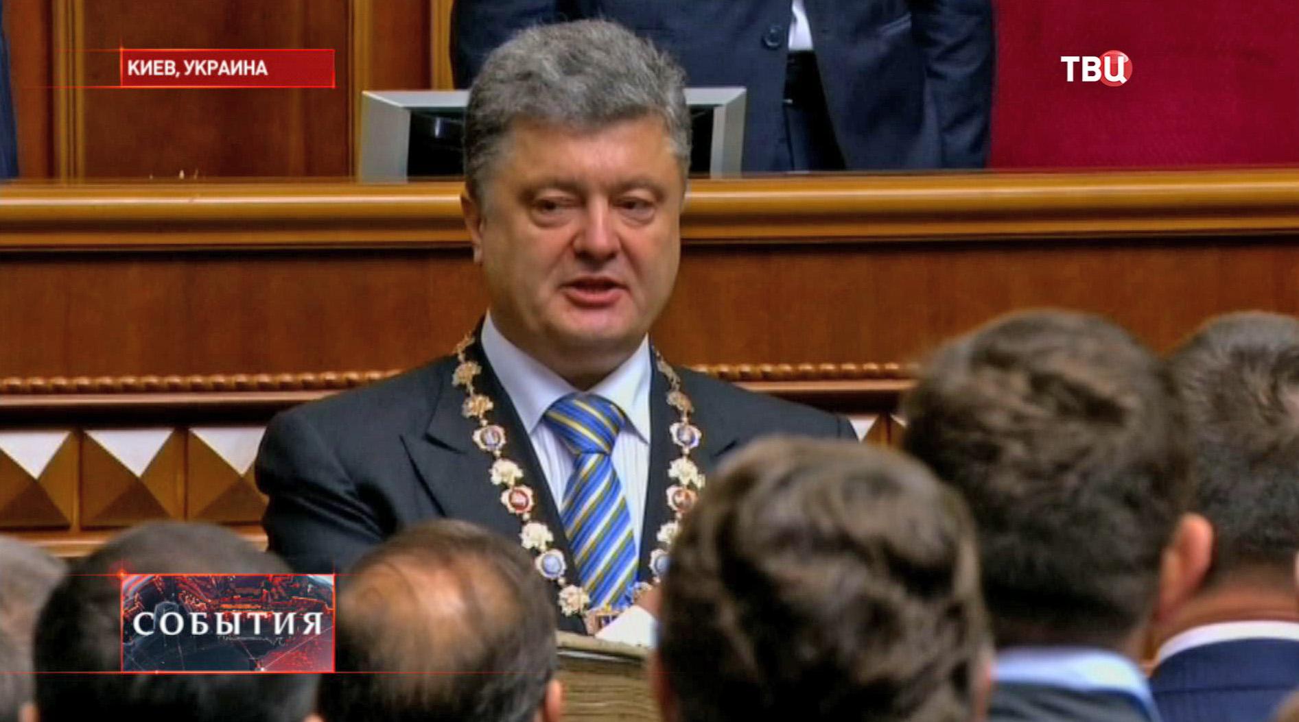 Инаугурация президента Украины Петра Порошенко