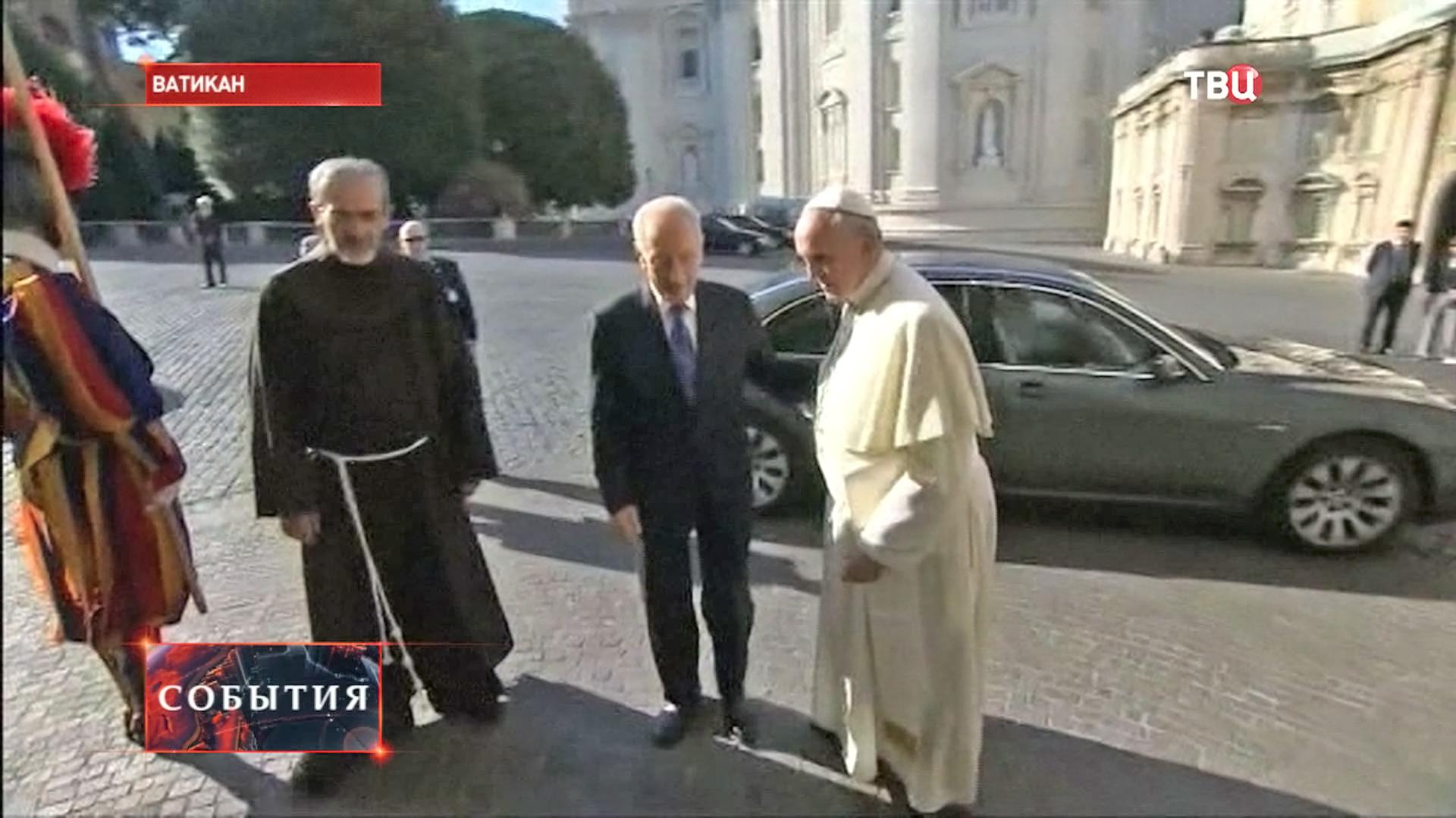 Папа Римский Франциск, Шимон Перес и Махмуд Аббас