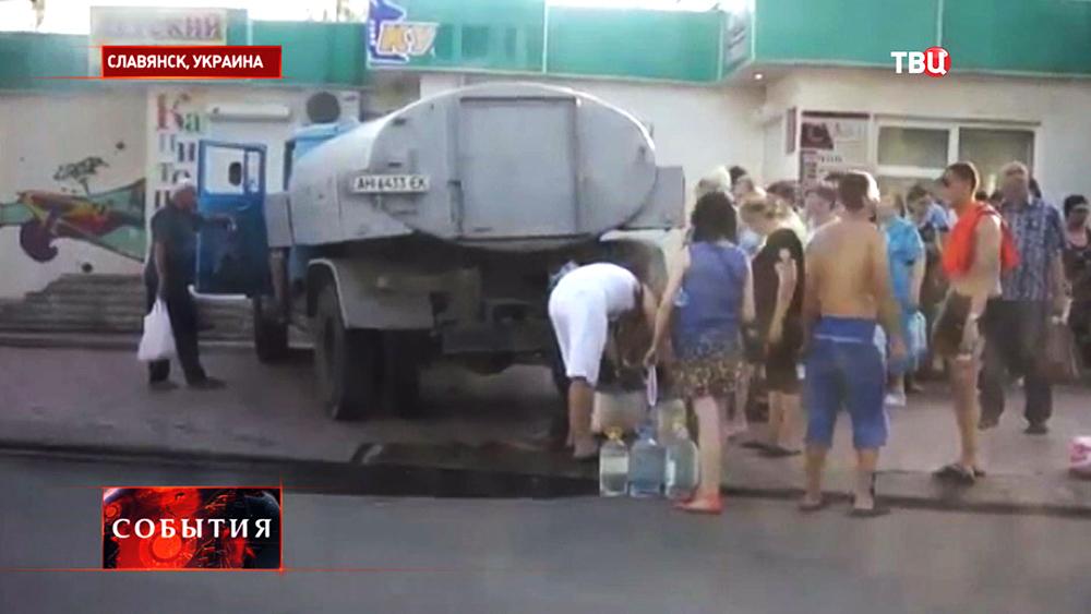 Жители Славянска запасаются питьевой водой