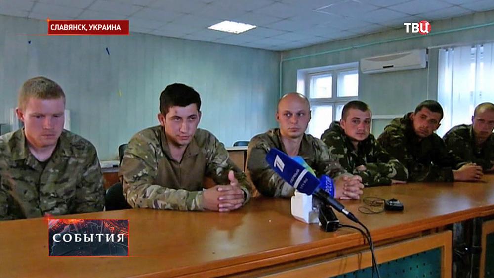 Сдавшиеся военнослужащие Украинской армии ополченцам Славянска