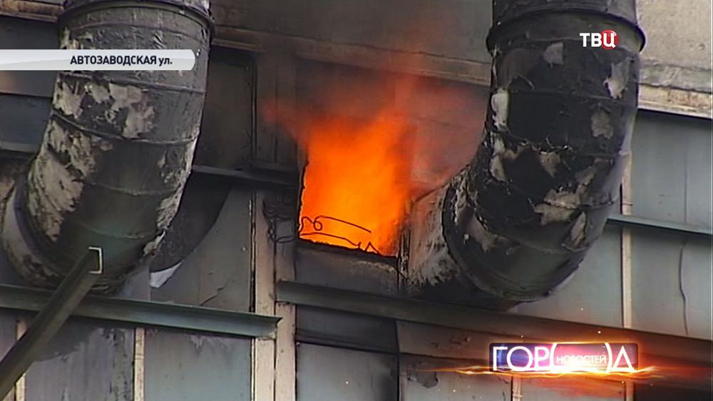 Возгорание на территории завода ЗИЛ
