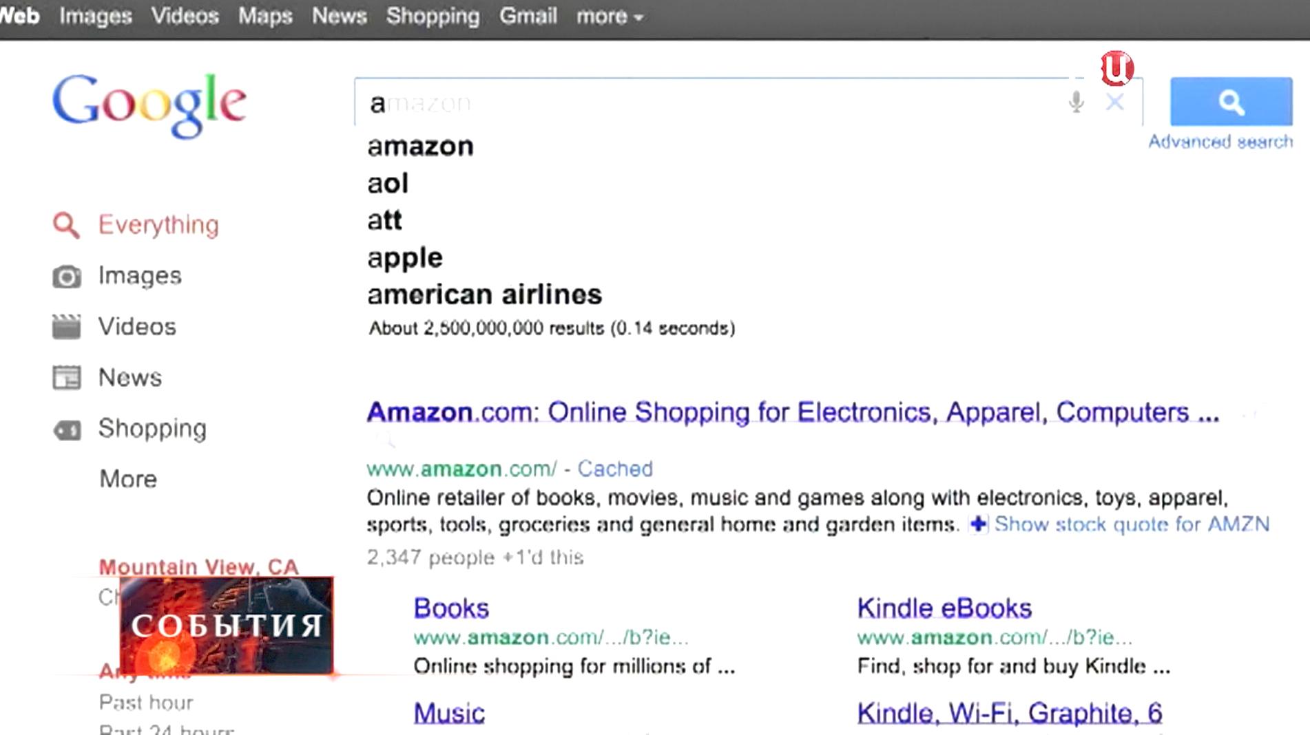 Сайт Google