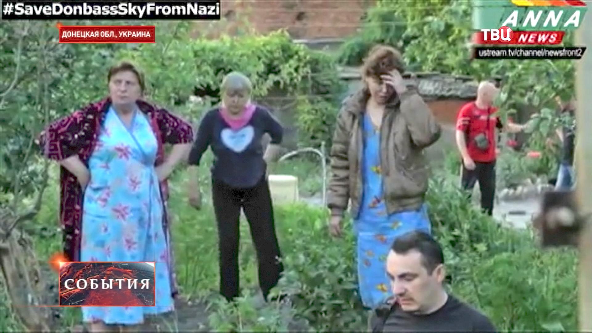 Мирные жители в Донецкой области