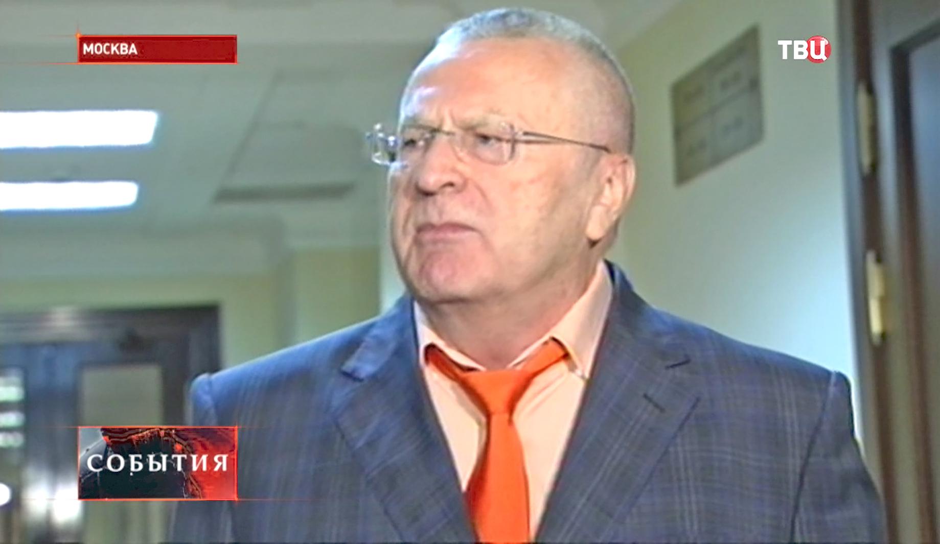 Владимир Жириновский, лидер ЛДПР