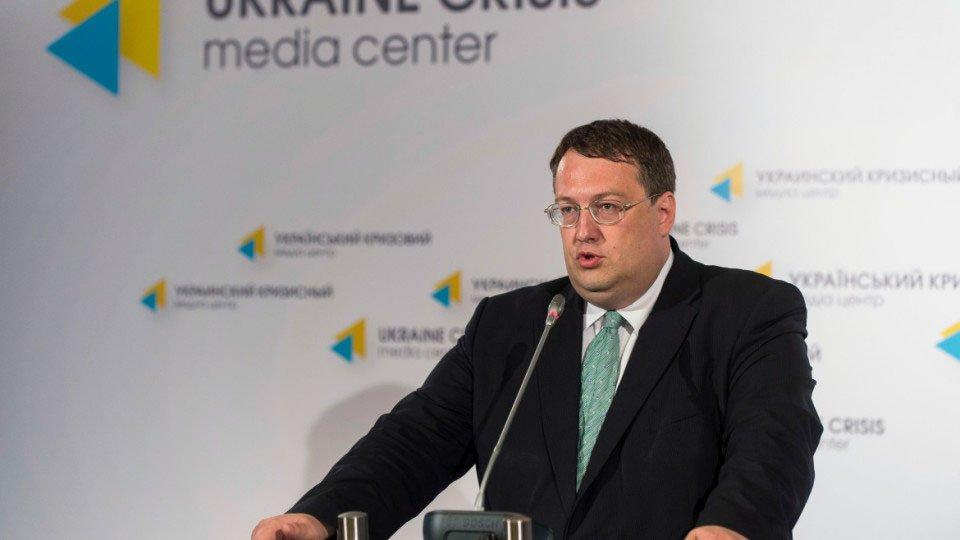 Советник и. о. главы МВД Украины Антон Геращенко