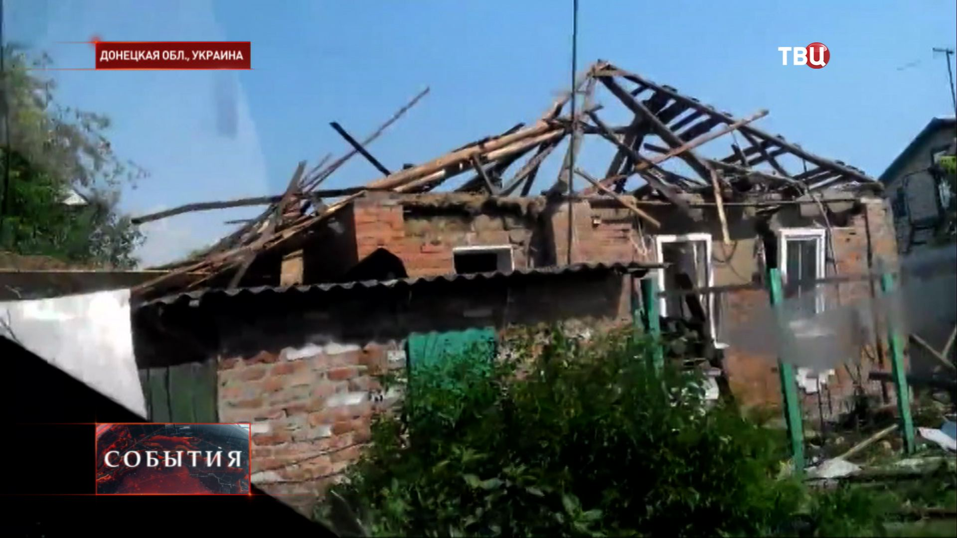 Разрушенные дома в Донецкой области