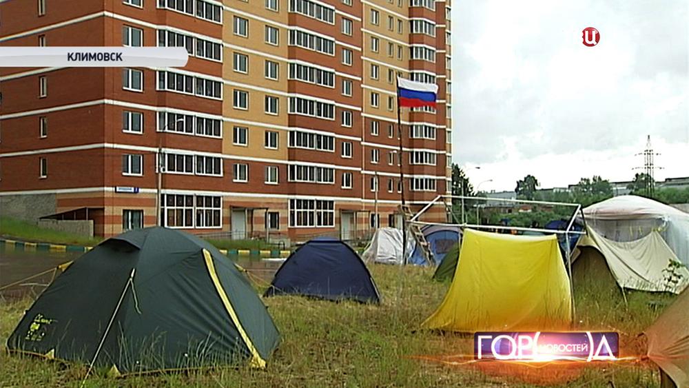 Владельцы квартир разбили палаточный лагерь возле новостроек