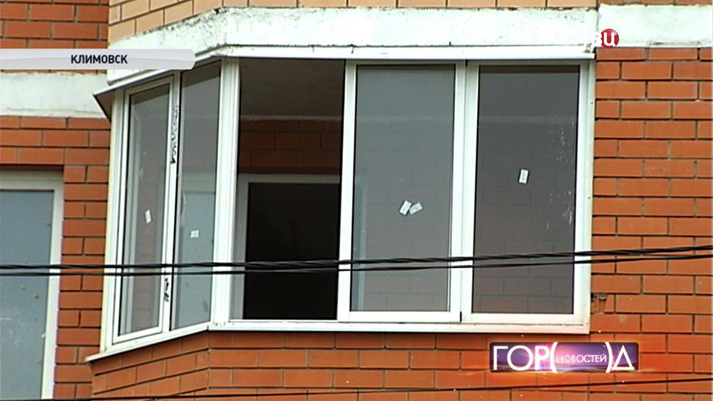 Окна новостройки в Климовске