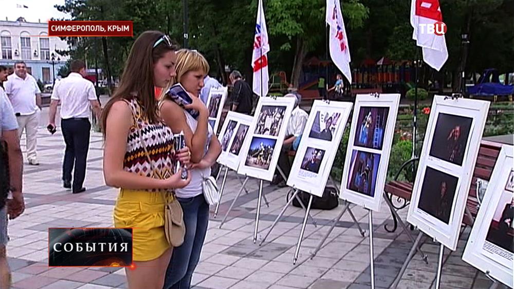 Фотовыставка в Симферополе