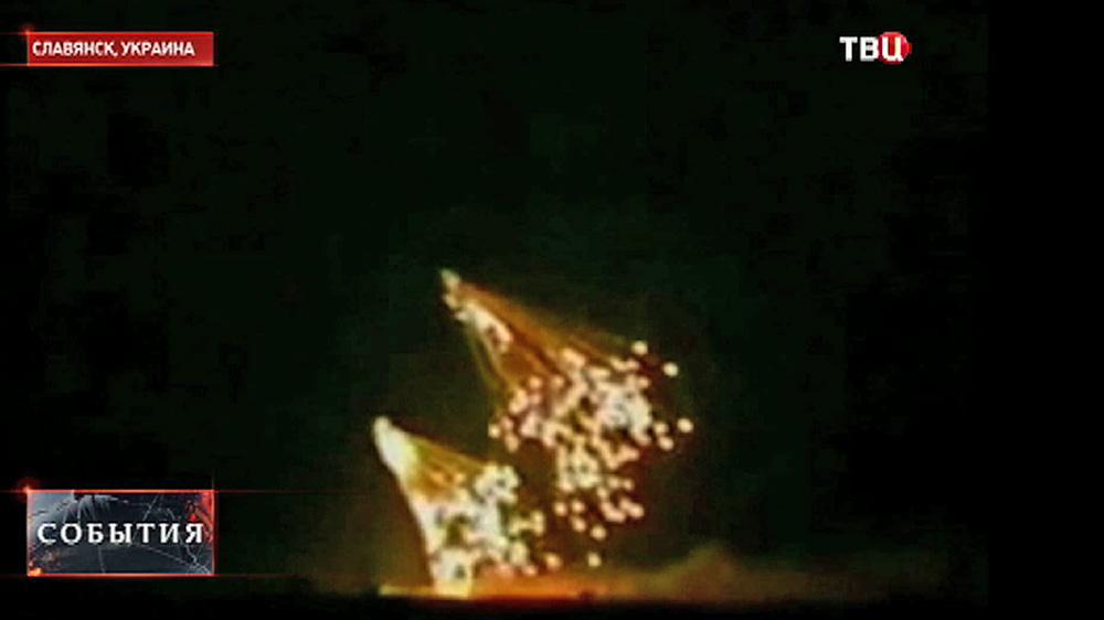 Обстрел фосфорными бомбами пригорода Славянска