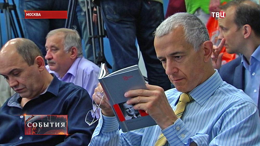 Книга о биографии Геннадия Зюганова