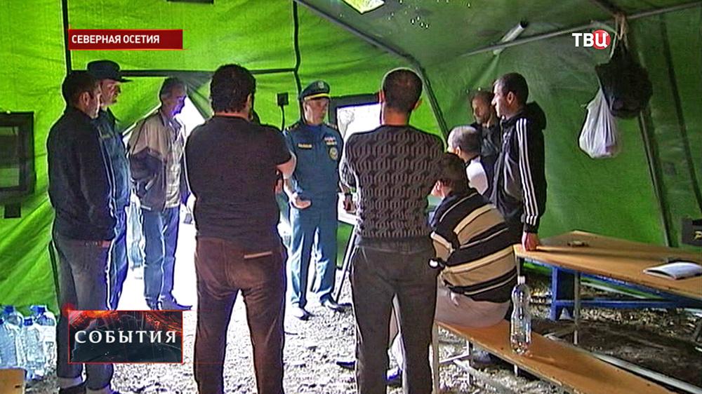 Дальнобойщики встретились с представителями МЧС
