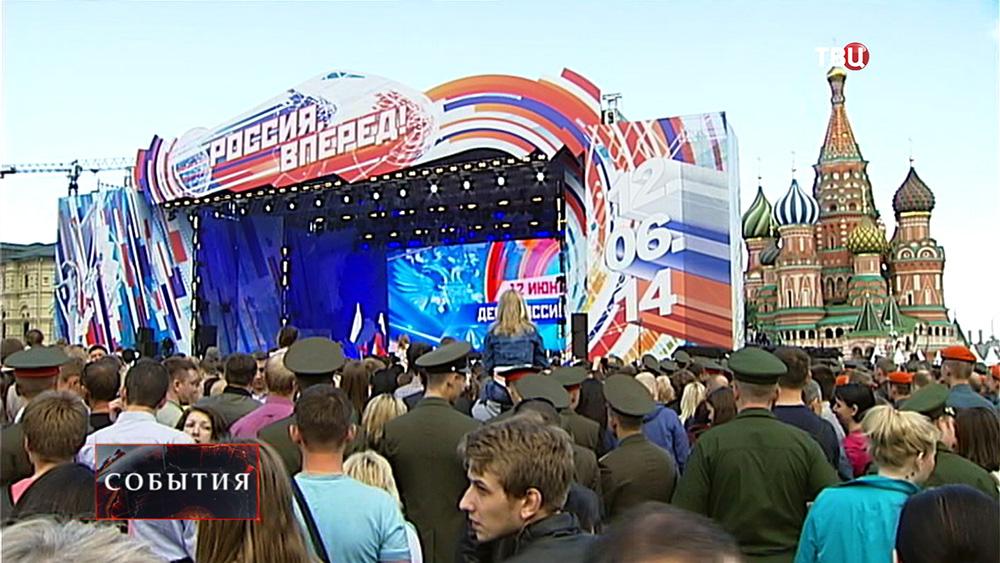 Концерт в честь Дня России
