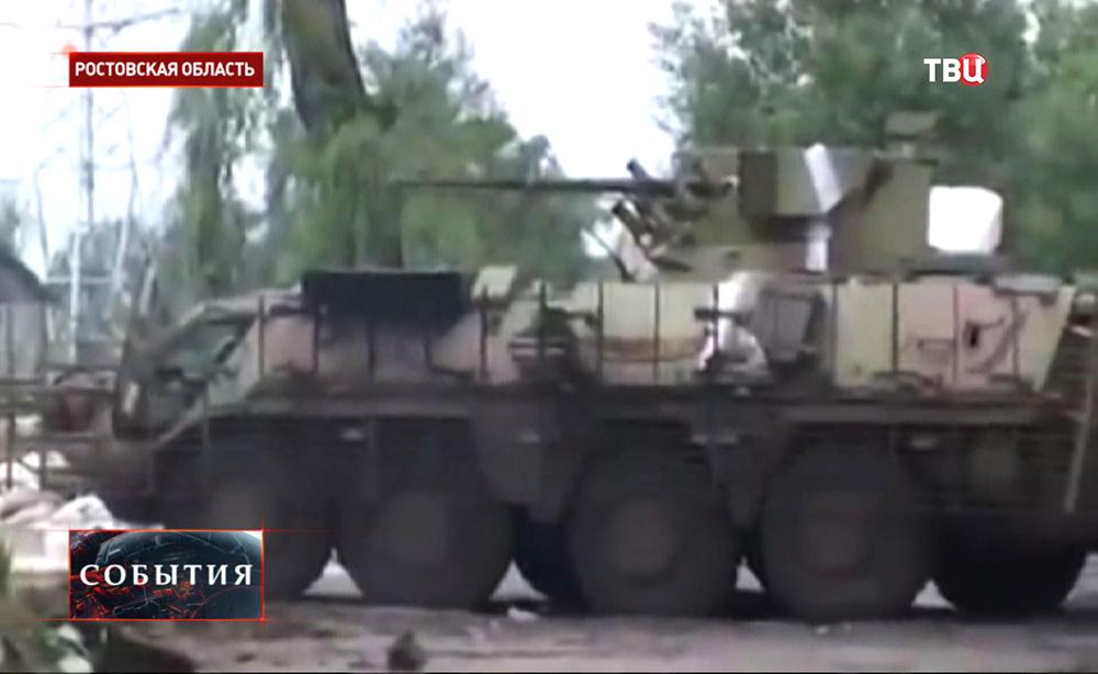 Военная техника украинской армии пересекла границу Ростовской области