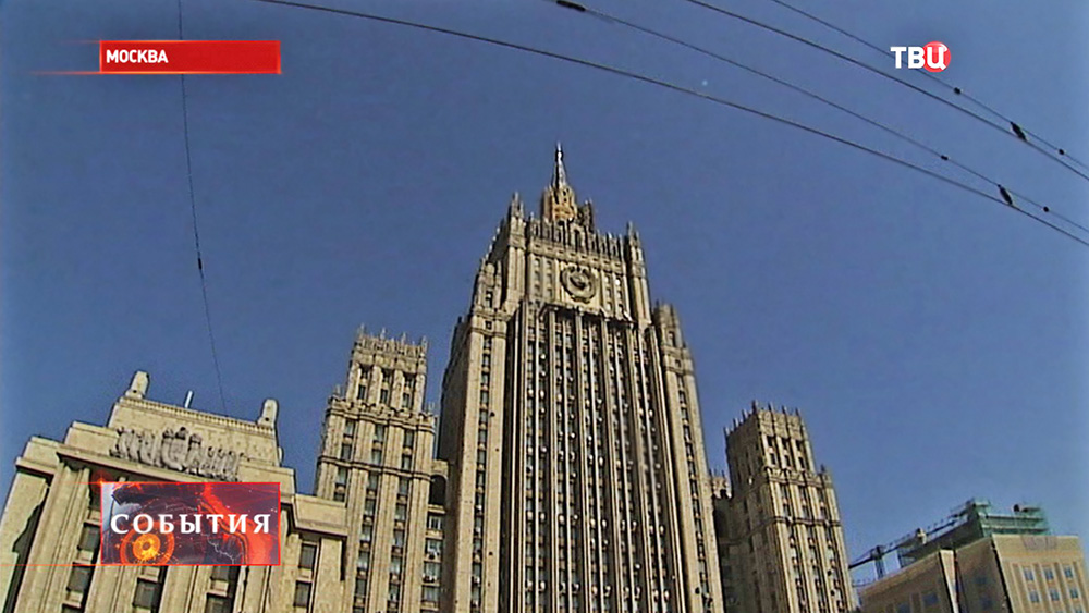 Здание МИД РФ