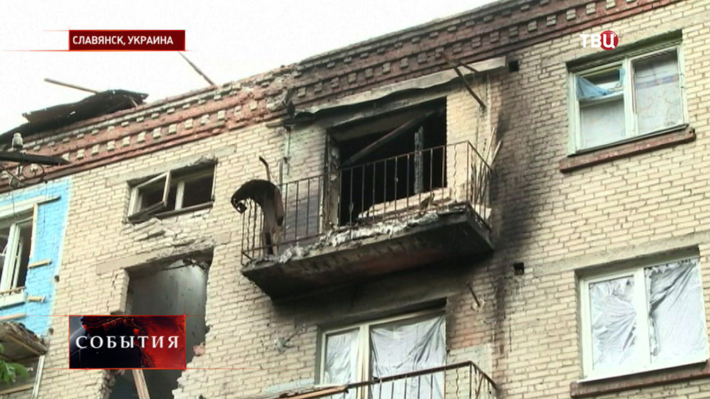 Последствия артиллерийского обстрела Славянска