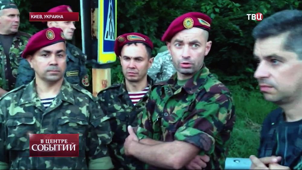 Недовольные бойцы Нацгвардии Украины
