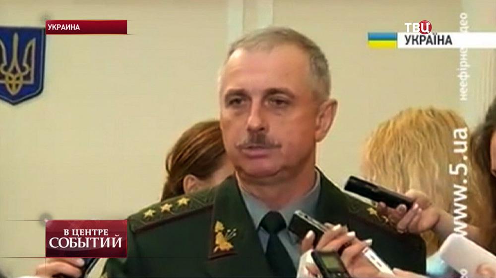 И.о. министра обороны Украины Михаил Коваль