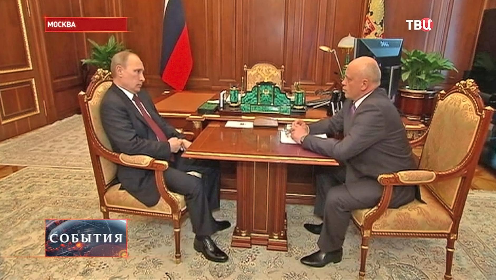 Губернатор Омской области Виктор Назаров и Владимир Путин