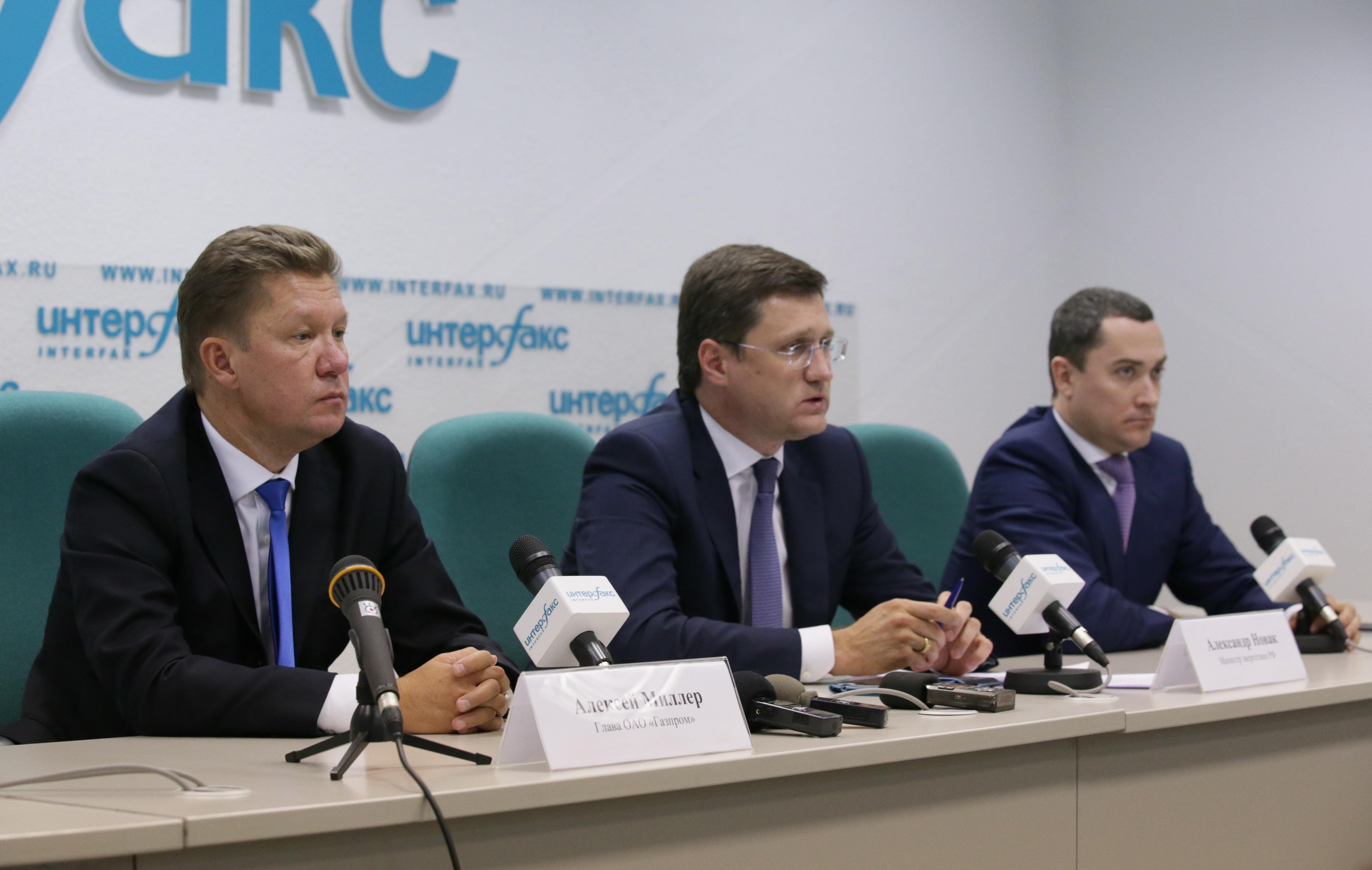 Алексей Миллер, Александр Новак и Сергей Куприянов во время пресс-конференции