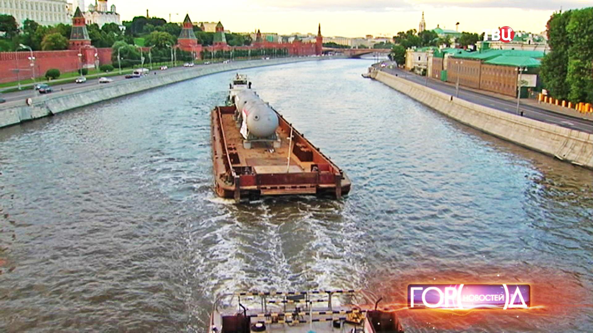 Транспортировка парогенераторов по Москве-реке