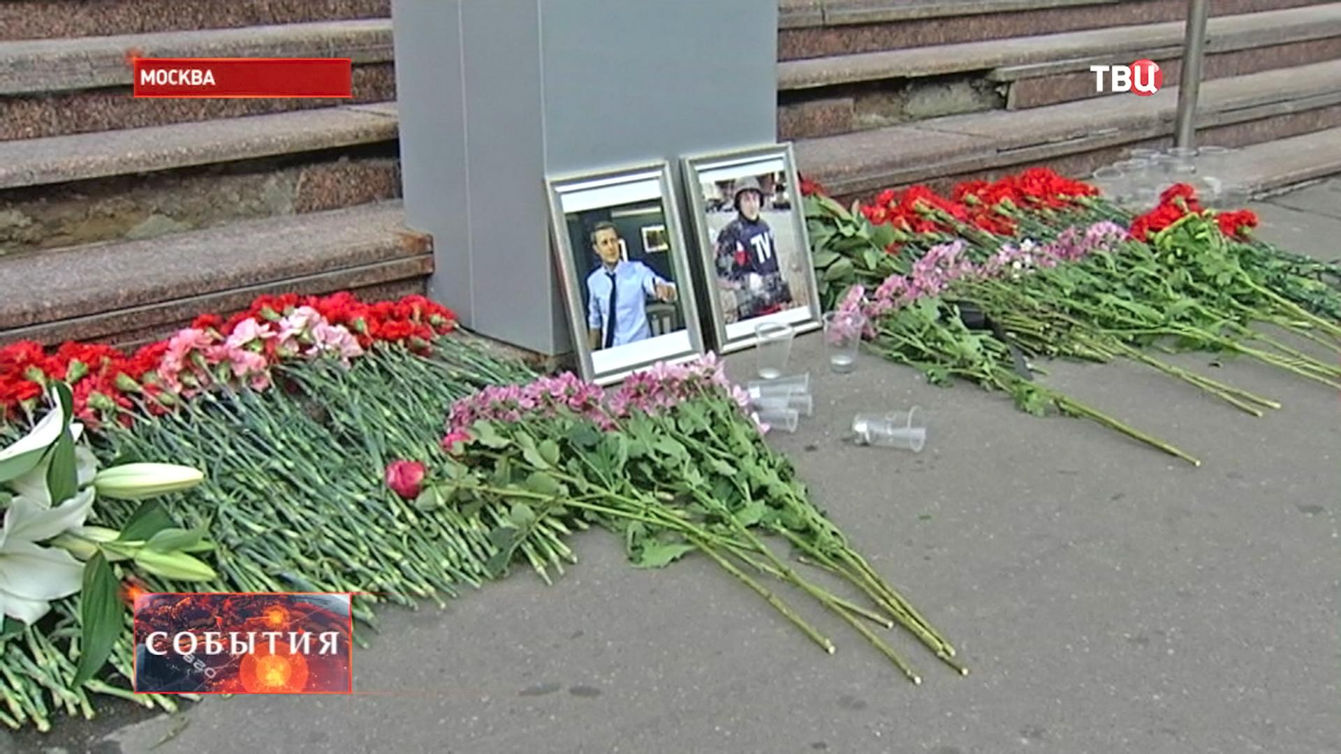 Люди приносят цветы в память о погибших