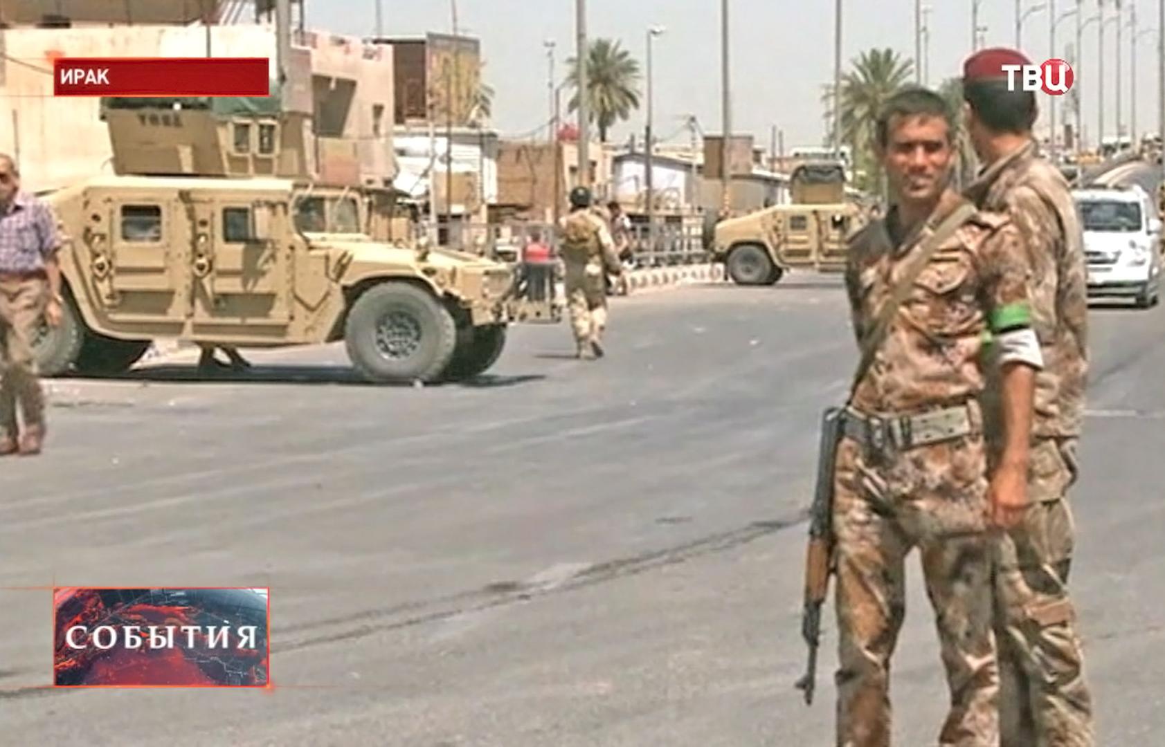 Военные в Ираке