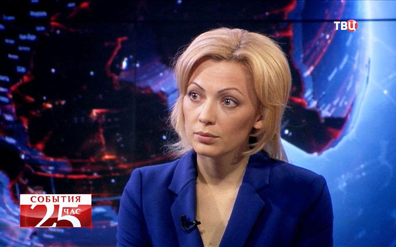 Ольга Тимофеева, заместитель председателя Госдумы РФ