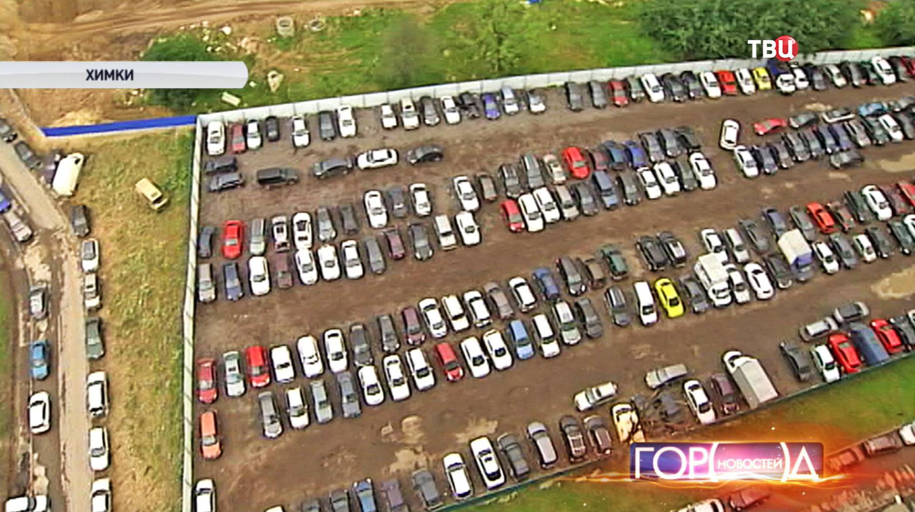 Стоянка автомобилей