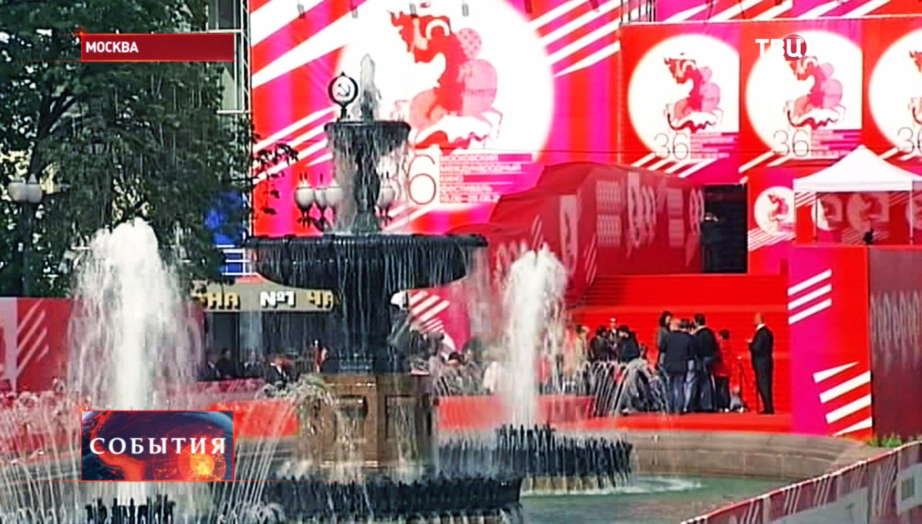 36-й Международный кинофестиваль в Москве