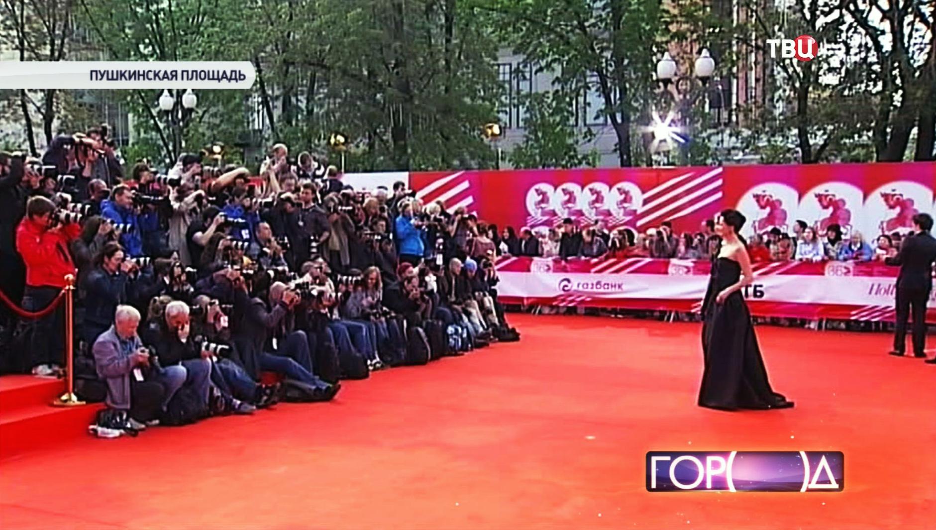 Открытие 36-го Международного кинофестиваля в Москве