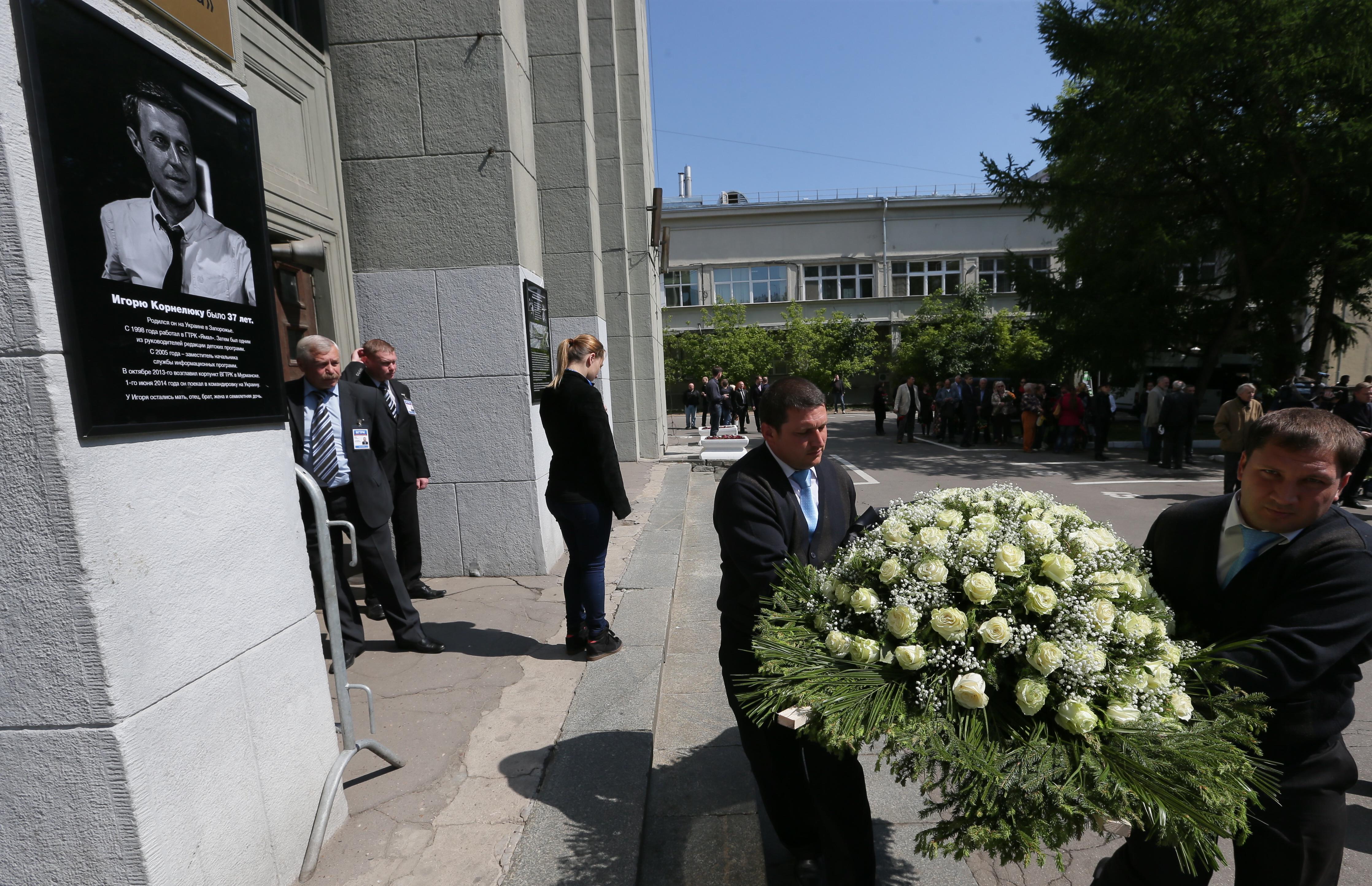 Церемония прощания с корреспондентом ВГТРК Игорем Корнелюком