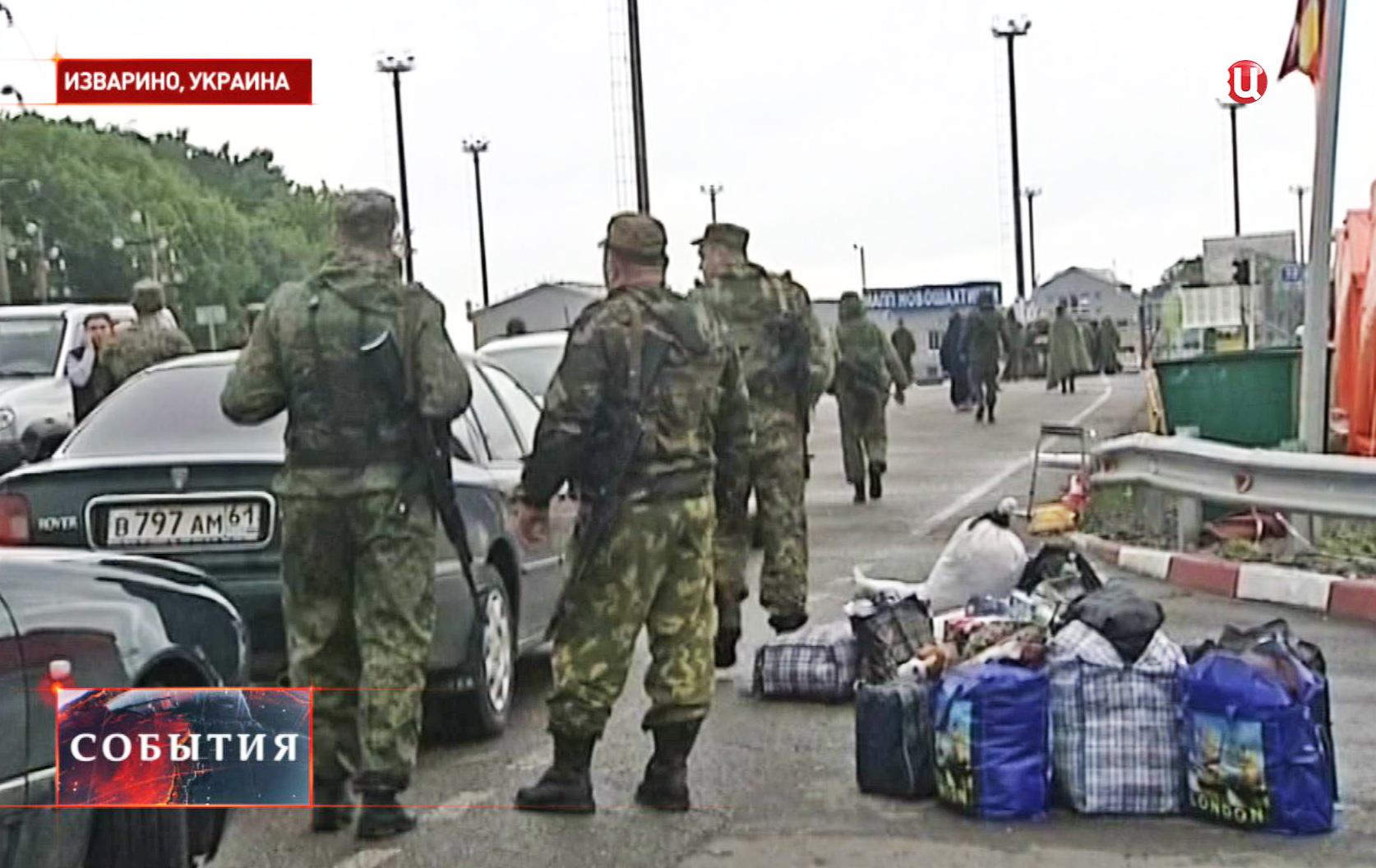 Пограничный пункт российско-украинской границы