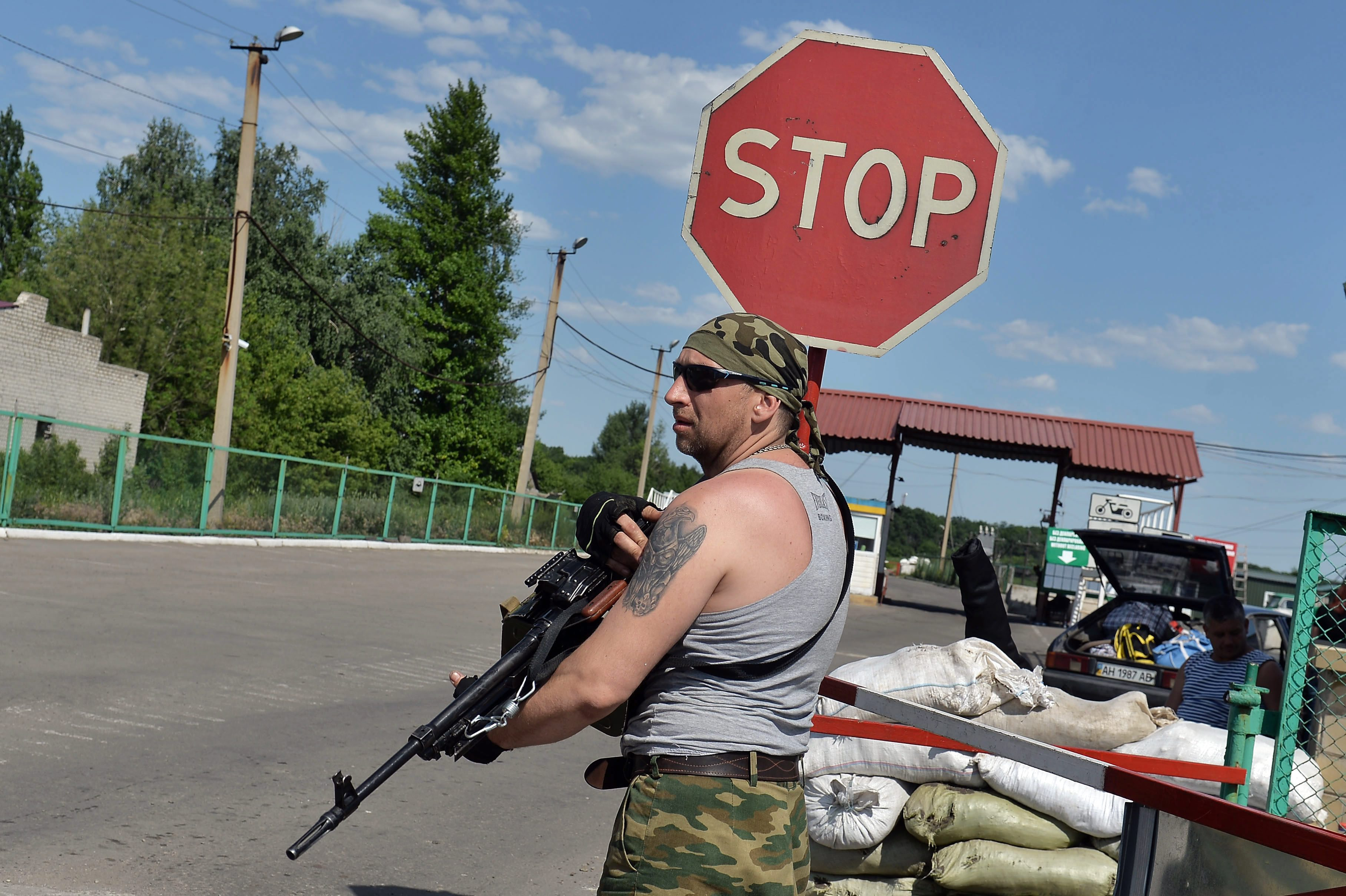 Пограничный пункт на российско-украинской границе