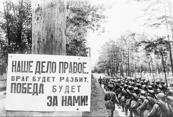 Строй советских солдат