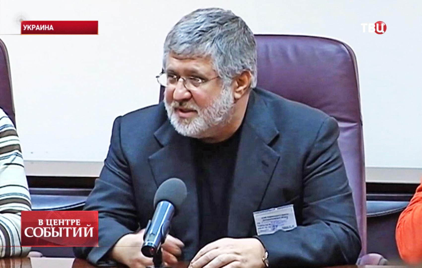 Глава Днепропетровской области Игорь Коломойский