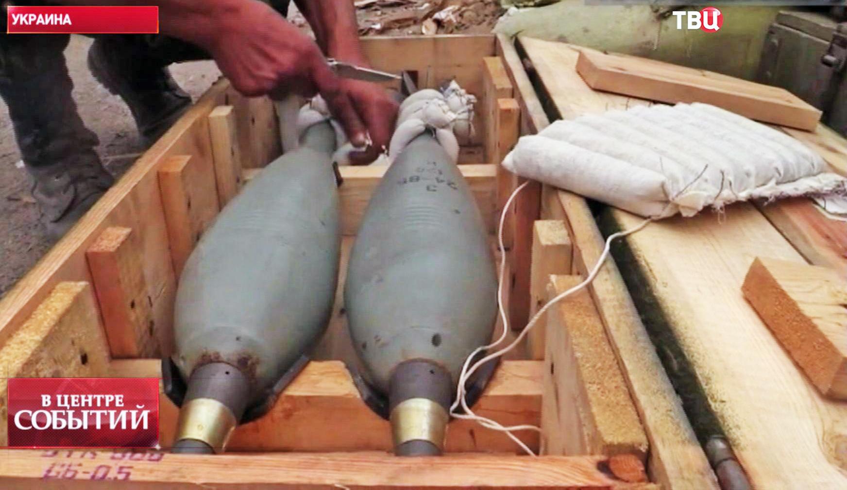 Боекомплект миномета калибра 120 мм